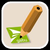 2gaibu Notes (WHITE)