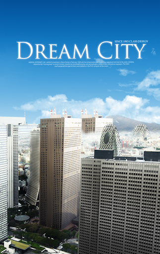 Dream City-旗艦店