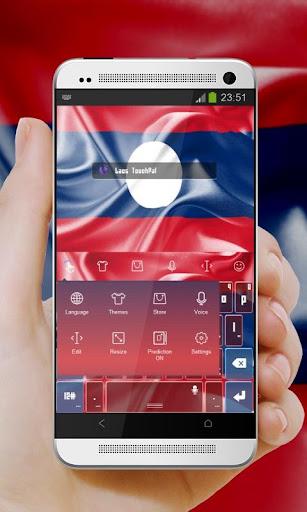 玩個人化App|ラオスギャラクシー免費|APP試玩