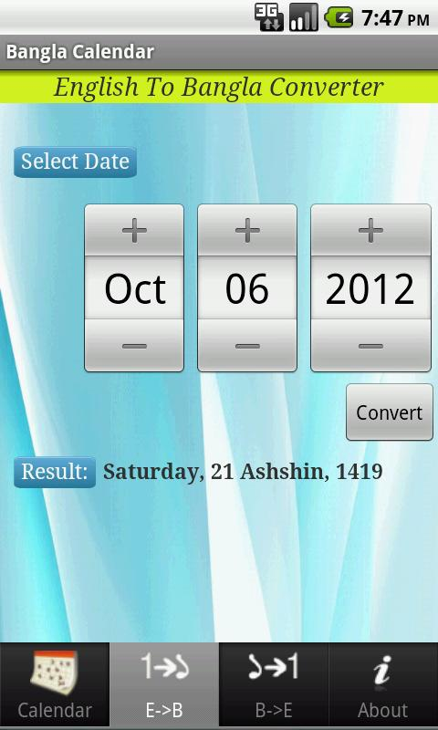 Bangla Calendar - screenshot