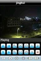 Screenshot of DVRplayer