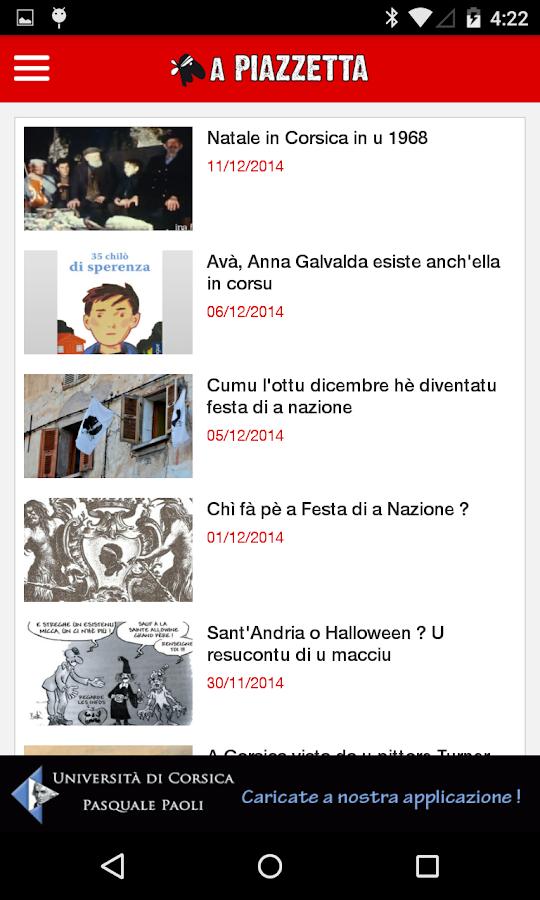 A Piazzetta- screenshot