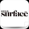 中外生活广场surface icon