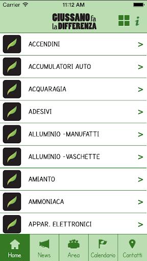 【免費新聞App】Giussano-APP點子