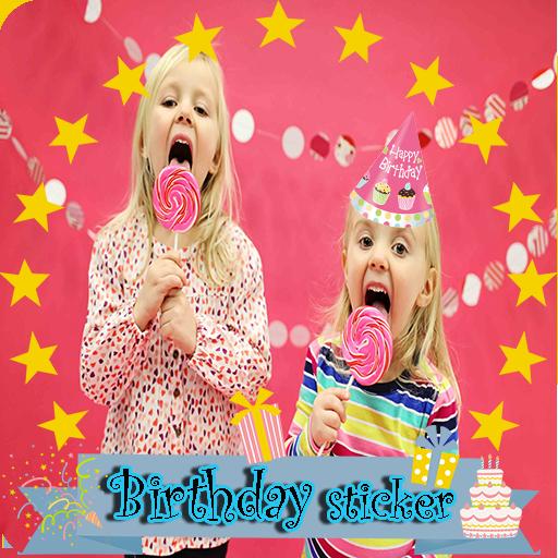 生日攝像頭貼紙效果 攝影 App LOGO-APP試玩