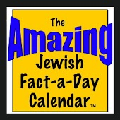 Amazing Jewish Facts Calendar