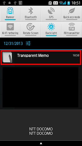 Transparent Memo