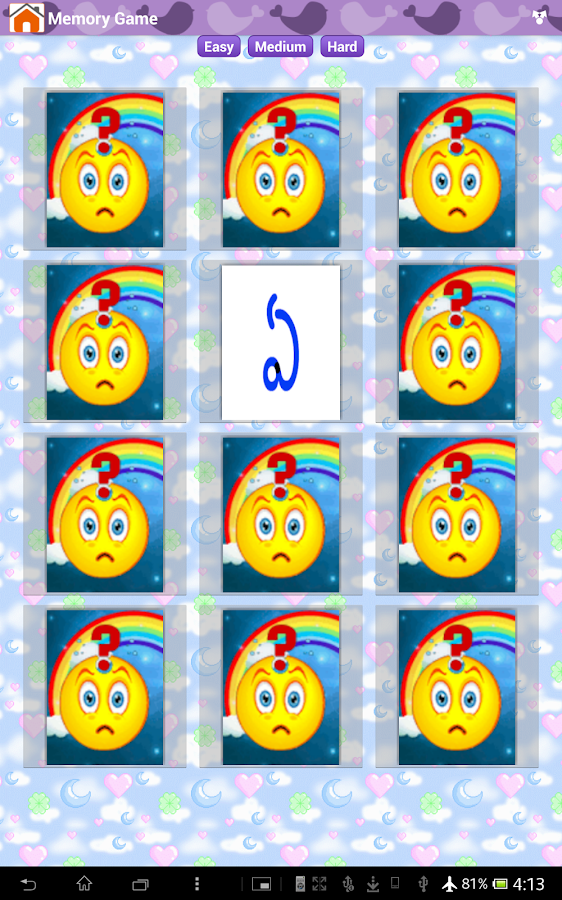 Telugu Alphabets for Kids- screenshot