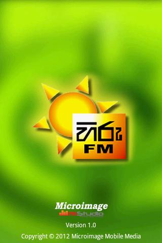 Hiru FM Mobile- screenshot