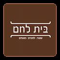 בית לחם icon
