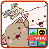 Nyan Star6 Emoticons-New