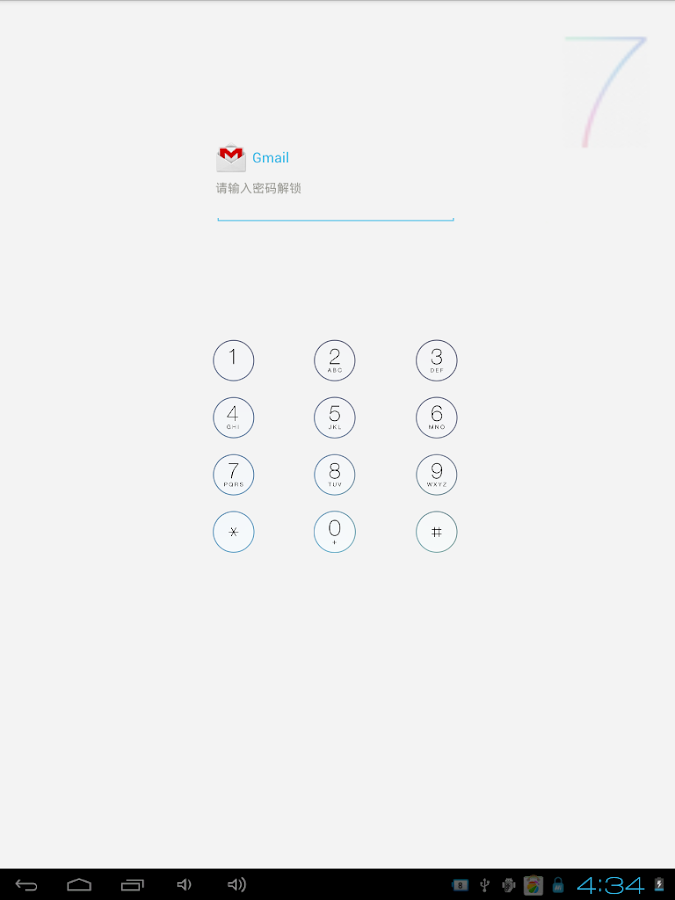 AppLock (HI AppLock Pro key) - screenshot