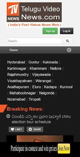 Telugu Video News