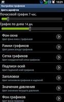 Screenshot of Barometer Pro