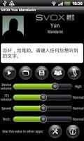 Screenshot of SVOX Mandarin/普通话 Yun Voice