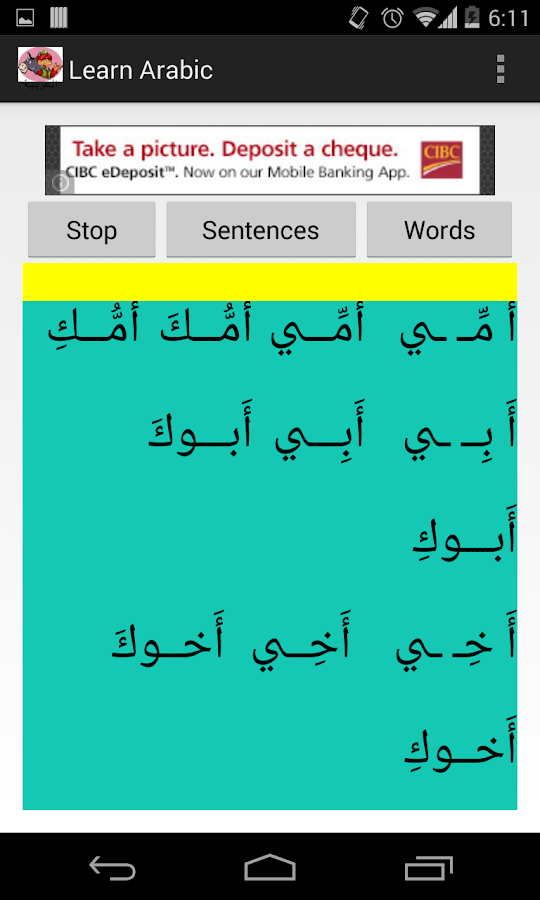 Learn Arabic- screenshot