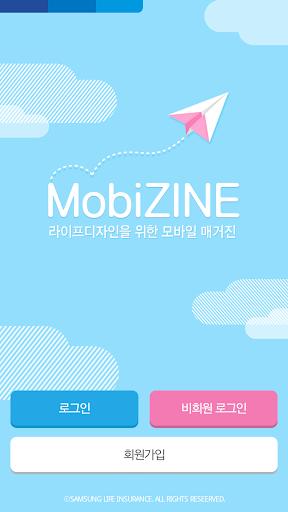 삼성생명 모비진 MobiZINE