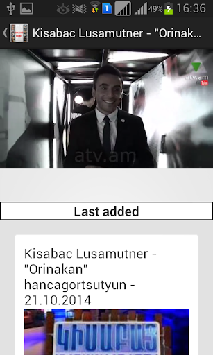 Online TV Armenian Films