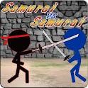 SamuraiVsSamurai logo