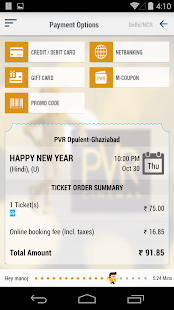PVR Cinemas - screenshot thumbnail
