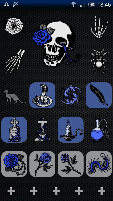 DVR:Blue Darkness- screenshot