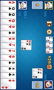玩免費紙牌APP|下載單機斗地主 app不用錢|硬是要APP