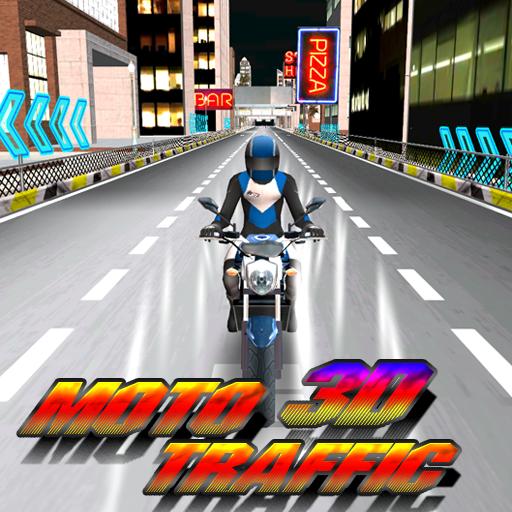 摩托交通遊戲 策略 LOGO-阿達玩APP