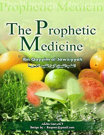 الطب النبوي Prophetic Medicine