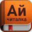 IChitalka 1.6.9 APK for Android