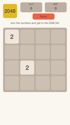 2048 Game - Quotes