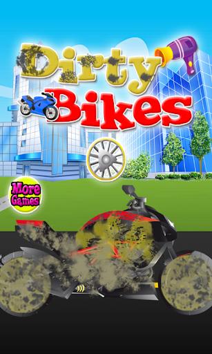 バイクウォッシュ女の子のゲーム