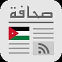 Jordan Press - أردن بريس icon