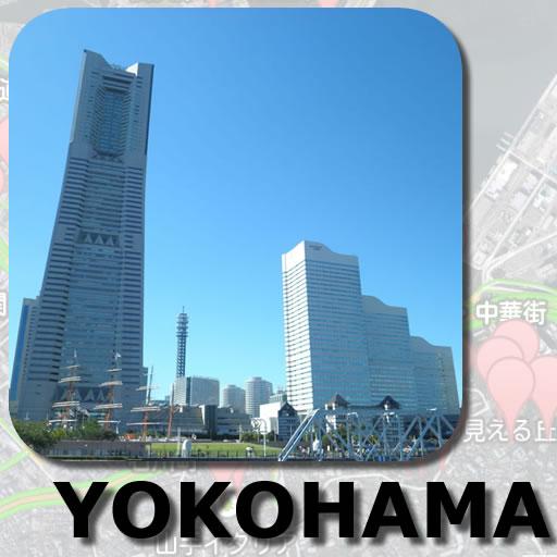 横浜観光ガイド(ローカル) 旅遊 App LOGO-APP開箱王
