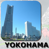Yokohama Tourist Guide (Local)