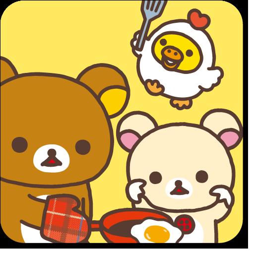 リラックマきせかえホーム(たまごテーマ4) 個人化 LOGO-玩APPs