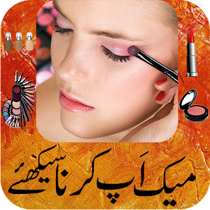 Makeup Karna Sikhiye for Android