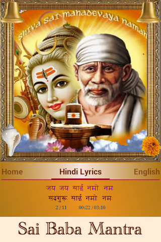 sai mantra download free