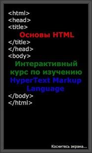 pdf Computer Integrated