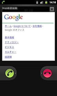 Caller Number Resolver- screenshot thumbnail