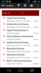theCompass Winery Brewery App - screenshot thumbnail