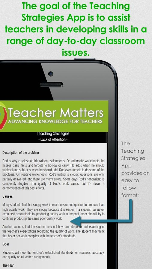 Teaching Strategies 1- screenshot