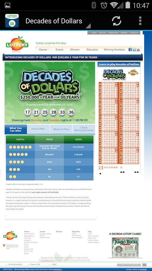 Georgia Lottery - screenshot