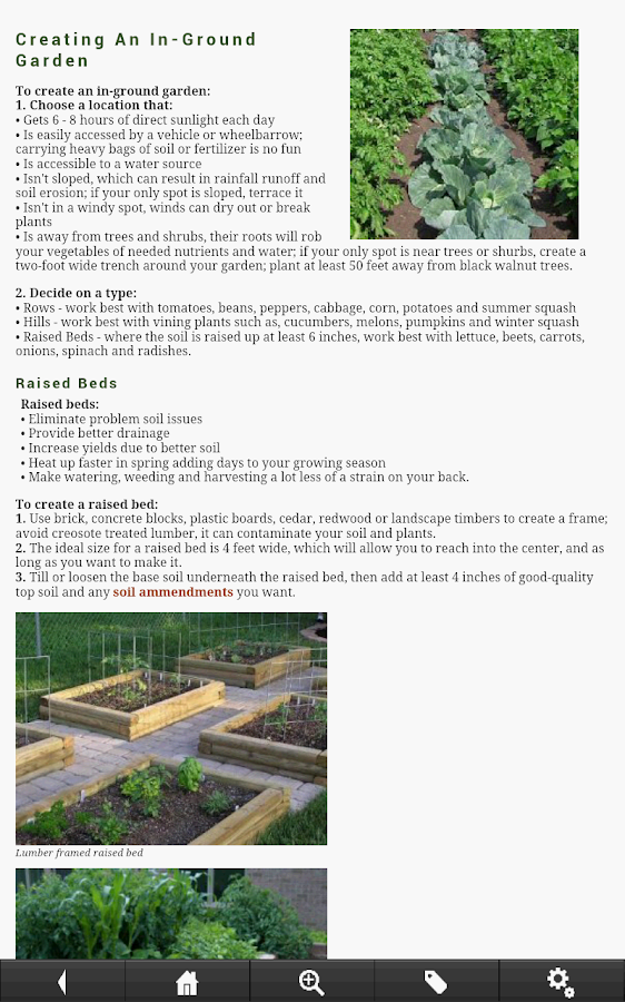 Vegetable Gardening Guide - screenshot