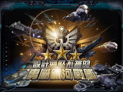 星際文明2:新紀元