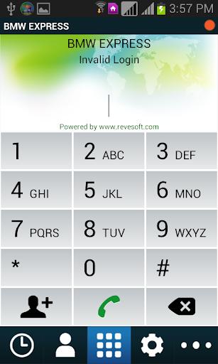 【免費通訊App】BMW EXPRESS-APP點子
