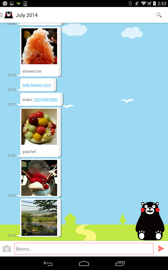 Kumamon's Balloon Memo- screenshot