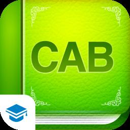 CAB 【Study Pro】
