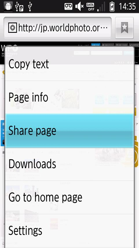 Web pic downloader - screenshot