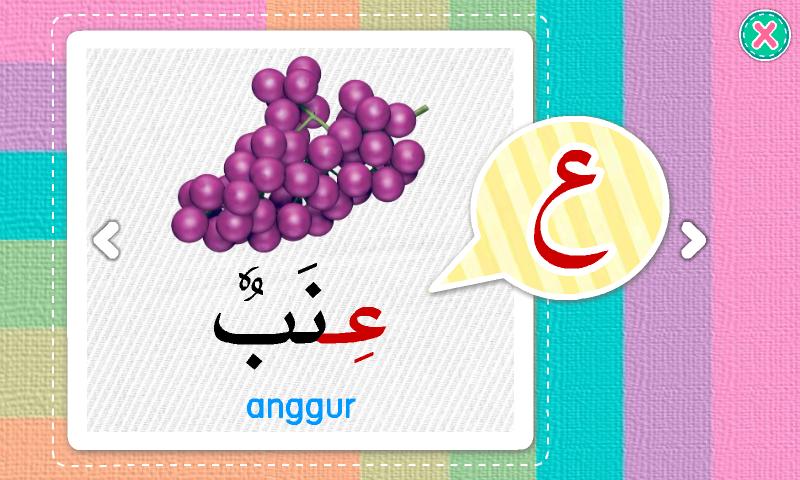Bahasa Arab Android Apps On Google Play