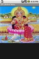 Screenshot of Jai lakshmi mata aarti